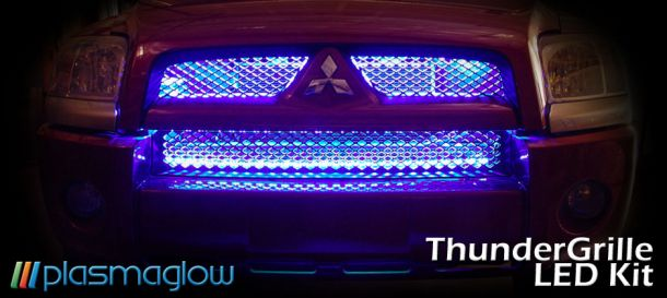 led grille lights